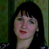 Ксения Владимировна, Репетитор, Москва, Новорязанская улица, Бауманская