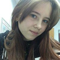 ********** Виктория Ивановна