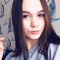 ******** Кристина Евгеньевна