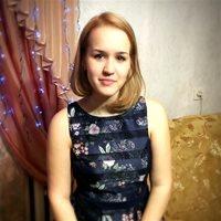 ******** Валерия Алексеевна