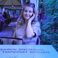 Татьяна Нестеровна, Домработница, Москва, Туристская улица, Сходненская