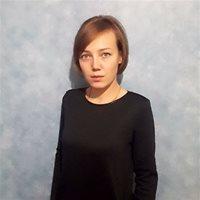 ****** Анна Валерьевна