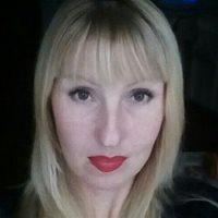 ******** Ирина Валериевна