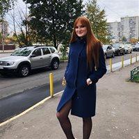 ********* Анастасия Игоревна