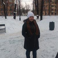 ********* Олеся Игоревна