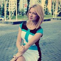 Ольга Сергеевна, Няня, Москва, улица Борисовские Пруды, Борисово