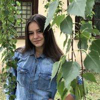 ************ Карина Анатольевна