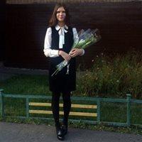 ******** Алина Сергеевна