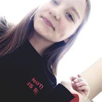 ********* Дарья Сергеевна