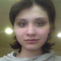 *********** Диана Айратовна