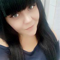 ******** Кристина Владимировна