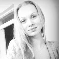 Вероника Сергеевна, Няня, Москва,Южнобутовская улица, Бульвар адмирала Ушакова