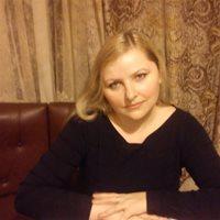 ********** Ксения Сергеевна