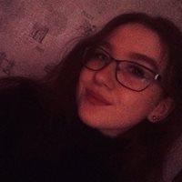 ******* Анастасия Игоревна