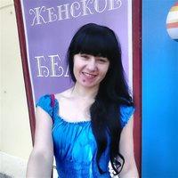 Сиделка, Москва,2-я Квесисская улица, Динамо, Ольга Павловна