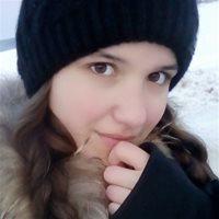 *********** Анастасия Александровна