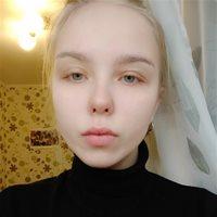 *********** Александра Дмитриевна