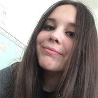 ******** Александра Владимировна