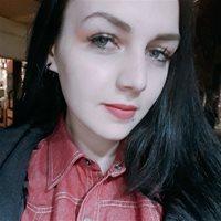 Няня, Республика Башкортостан,Уфа,Российская улица, Бульвар Славы, Лилиана Рафаэльевна