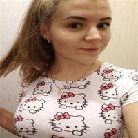 ****** Кристина Михайловна