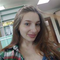 ****** Елена Игоревна