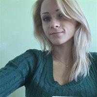Татьяна Андреевна, Репетитор, Москва, Чечёрский проезд, Бунинская Аллея