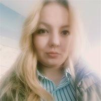***** Бузунова Николаевна