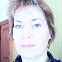 *********** Светлана Петровна