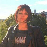 *********** Ирина Александровна