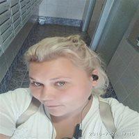 ********* Ильмира Расыховна