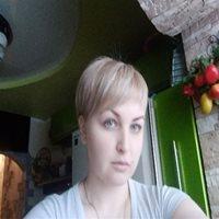 ********* Елена Валерьевна