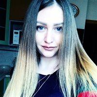 ********** Кристина Сергеевна