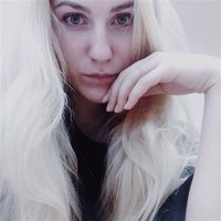 Анна Васильевна, Репетитор, Москва, улица Барышиха, Митино