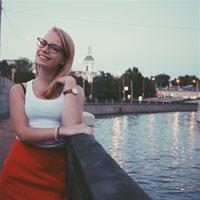 Юлия Игоревна, Репетитор, Москва,4-й квартал Капотни, Капотня