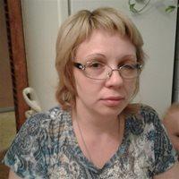 ******** Вита Викторовна