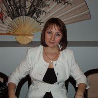 ******* Елена Вячеславовна