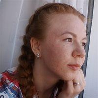********* Мария Павловна