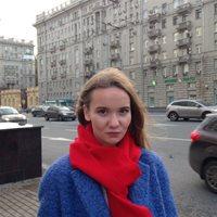 ******** Александра Олеговна
