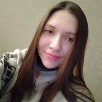 ******** Ксения Николаевна