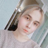 ********* Анна Васильевна