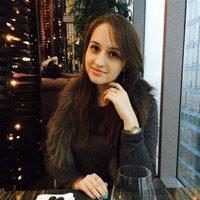 ************ Анастасия Витальевна