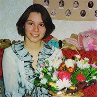 ******* Ирина Евгеньевна