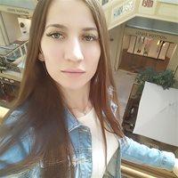 ******* Алеся Анатольевна