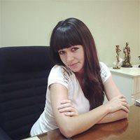 ********** Екатерина Ивановна