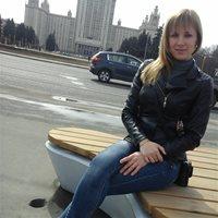 Елена Сергеевна, Репетитор, Москва, Долгопрудная улица, Дегунино Восточное