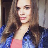******* Александра  Дмитриевна