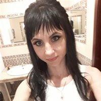 ******** Кренгуца Викторовна