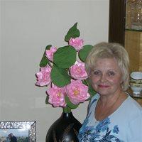 *********** Галина Григорьевна