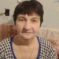 ********** Рамзия Рашитовна