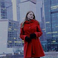 Репетитор, Москва, улица Москворечье, Каширская, Анастасия Андреевна
